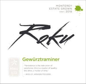Roku 2019 Gewurzt Label