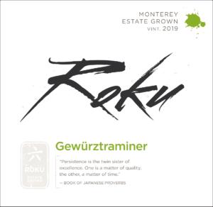 Roku 2019 Gewurzt Label – transp