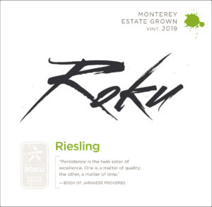 Roku 2019 Riesling Front Label