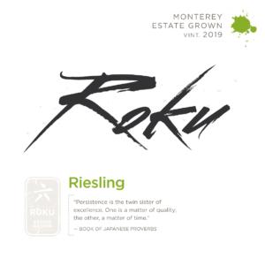 Roku 2019 Riesling Front Label – transp